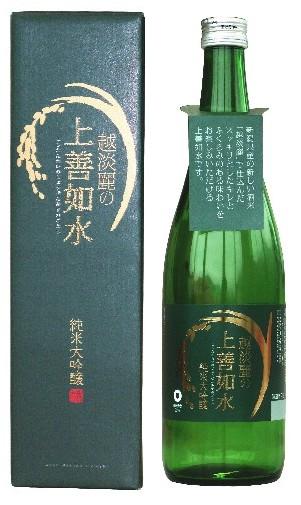 秘密の上善…越淡麗の上善如水純米大吟醸720ml(45%精米)全国で2件のみ販売の蔵元も販売していない貴重な酒