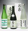 清泉の真髄3本セット清泉純米吟醸720ml七代目純米吟醸720ml亀の翁720ml
