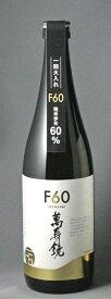 2019萬寿鏡(マスカガミ)F60生貯蔵720ml