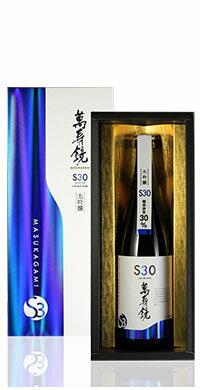 萬寿鏡(マスカガミエスサンマル)S30大吟醸720ml(11月中旬入荷分)
