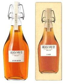 純米酒琥珀の時空500ml