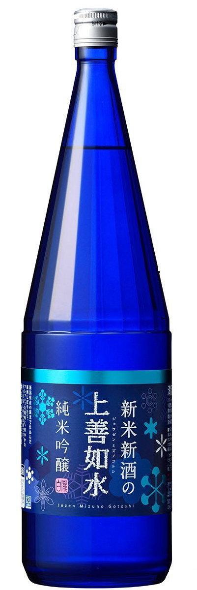 11月12月限定新米新酒の上善如水 1.8l