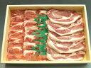 【送料無料】国産豚ロース詰合せ 1kg