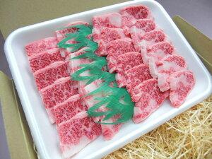 宮崎牛カルビー焼肉 100g