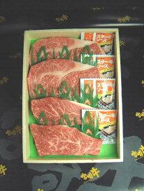 宮崎牛ロース・モモステーキ詰め合わせ【送料無料】(牛肉、ギフト、お歳暮、お中元、父の日、誕生日プレゼント、グルメ、お祝い)