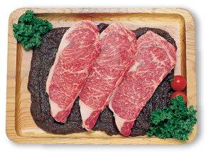 ひむか黒牛ロース味噌漬け 160g×3