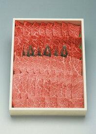 宮崎牛カルビー・モモ焼肉詰め合わせ 400g【送料無料】(牛肉、ギフト、お歳暮、お中元、父の日、誕生日プレゼント、グルメ、お祝い)