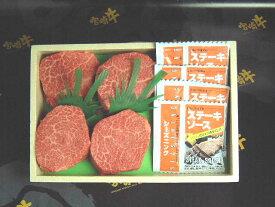 【送料無料】宮崎牛モモステーキ(100g×8)【誕生日プレゼント 父 牛肉 バースデー お祝い パーティー お中元 お歳暮】