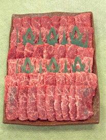 ひむか黒牛カルビー焼肉 300g