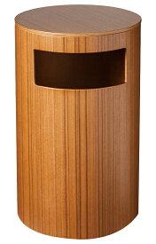 木製 テーブル&ダストボックス 990T チーク 6-2240-1101 5-2012-0301【インテリア 店舗 店頭 備品 業務用 特価 激安 格安 新品 楽天 販売 通販】