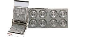 マルチベーカー MAX−1 1連式 クロワッサンドーナツ [運賃別途お見積り] [メーカー直送 代引き不可] 【厨房用品 軽食 鉄板焼用品 ファーストフード関連品 業務用 楽天 販売 通販】 [8-0933-0202