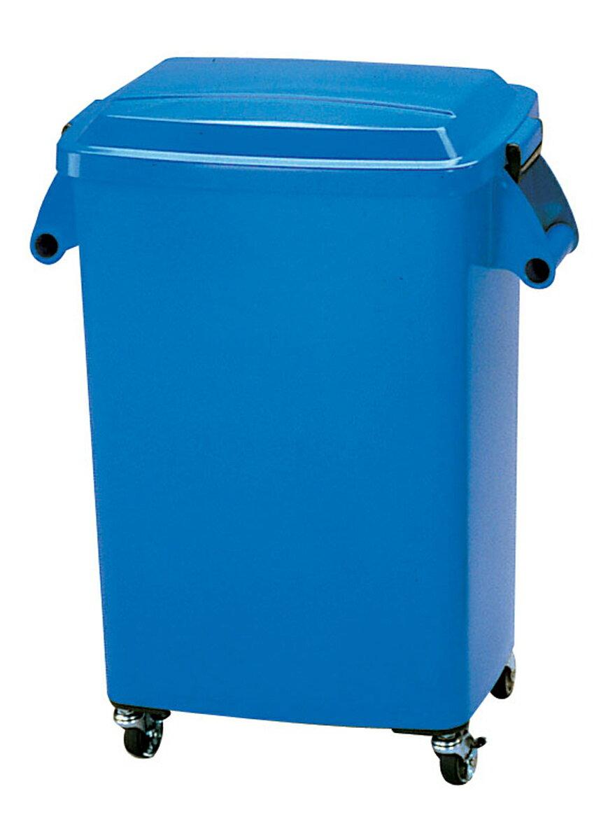 厨房ペール(キャスター付) CK−70 ブルー 6-1266-0206【厨房用品 清掃用品 ゴミ箱 ペール バケツ 業務用 楽天 販売 通販】[10P03Dec16]