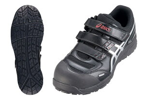 アシックス ウィンジョブ安全靴CP102 BK×シルバー 25.0cm 【厨房用品 長靴 白衣 靴 サンダル スリッパ 業務用 楽天 販売 通販】 [7-1369-0703 6-1309-0703 ]