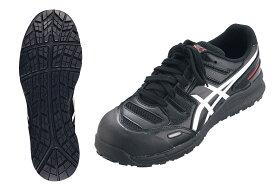 アシックス ウィンジョブ安全靴CP103 BK×ホワイト 24.0cm 【厨房用品 長靴 白衣 靴 サンダル スリッパ 業務用 楽天 販売 通販】 [7-1369-0801 6-1309-0801 ]