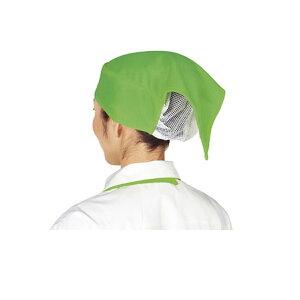 サーバーキャップ i−meshカラー C2200−22ライム 【厨房用品 長靴 白衣 帽子 マスク 使い捨て 業務用 楽天 販売 通販】 [8-1435-1003 7-1397-1003]