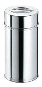 EBM 18−8 茶缶(コーヒー・紅茶缶)12cm 【厨房用品 ポット ケトル 業務用 特価 格安 新品 楽天 販売 通販】 [1112-07]