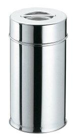 EBM 18−8 茶缶(コーヒー・紅茶缶)14cm 【厨房用品 ポット ケトル 業務用 特価 格安 新品 楽天 販売 通販】 [1112-07]
