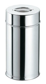 EBM 18−8 茶缶(コーヒー・紅茶缶)16cm 【厨房用品 ポット ケトル 業務用 特価 格安 新品 楽天 販売 通販】 [1112-07]