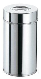 EBM 18−8 茶缶(コーヒー・紅茶缶)18cm 【厨房用品 ポット ケトル 業務用 特価 格安 新品 楽天 販売 通販】 [1112-07]