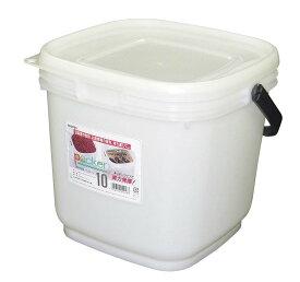 PE密封容器 パッカー 15L 0086-11 【厨房用品 キッチンポット・保存容器 業務用 特価 格安 新品 楽天 販売 通販】