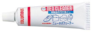 靴クリーム 抗菌クリーナー 【ホール備品 ルーム関連商品 業務用 特価 格安 新品 楽天 販売 通販】 [1841-10]