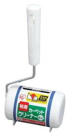 カーペットクリーナー ミニ CNC−20M 【厨房用品 清掃用品 業務用 特価 格安 新品 楽天 販売 通販】 [2261-07]