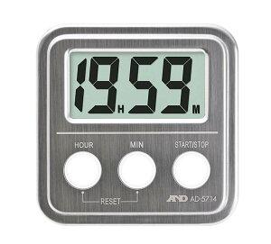A&D 20時間タイマー(ステンレストップ)AD5714 【厨房用品 はかり タイマー 温湿度計 業務用 特価 格安 新品 楽天 販売 通販】 [0641-08]