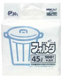 ゴミ袋フォルタ 半透明(100枚入)45L F−4H 【厨房用品 ダストボックス 業務用 特価 格安 新品 楽天 販売 通販】 [2128-04]
