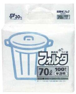 ゴミ袋フォルタ 半透明(100枚入)70L F−7H 【厨房用品 ダストボックス 業務用 特価 格安 新品 楽天 販売 通販】 [2128-05]