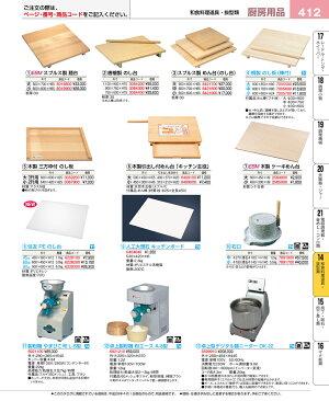 人工大理石キッチンボード(箱入)039614【】[10P26Mar16]