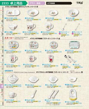 ポリプロピレンお子様食器「スヌーピー」茶碗CB−316-2213-1301
