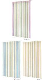 ストリングカーテン(ひものれん)柔らかな質感で選ばれる100%レーヨン製 アジアン のれん 紐 暖簾 カーテンコーダル・14カラー-アジアン雑貨-