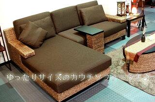 アジアン家具ソファ