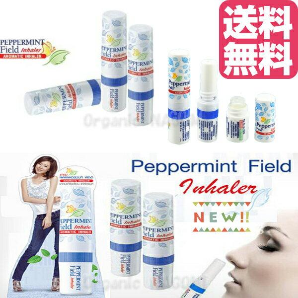 Peppermint Field〜inhaler〜●◇● ヤードム1本売り!! ●◇●眠気覚まし・リラックス鼻づまり・イライラ・気分転換・アウトドアに・すっきりしない時に!!※送料無料の配送方法はメール便のみ。追跡番号あり。