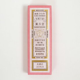 香老舗 薫玉堂 線香「大原のコスモス」y