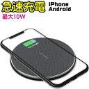ワイヤレス充電器 急速充電 Qi 薄型 iPhone 11 / 11 Pro / 11 Pro Max/XS/XS Max/XR/X...