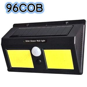 ソーラーライト 120LED COB センサーライト 人感センサーライト 屋外 防水 防犯 駐車場 玄関 カーポート 屋外用 充電池式 明るい