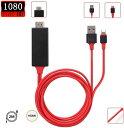 HDMI Lightning 変換ケーブル HDMI分配器 2m iPhone アイフォン ipad mini iPod スマホ高解像度 1080p 画面 ライトニ…