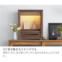 KAKEHASHIシリーズフォトフレームEMIモダンシンプル