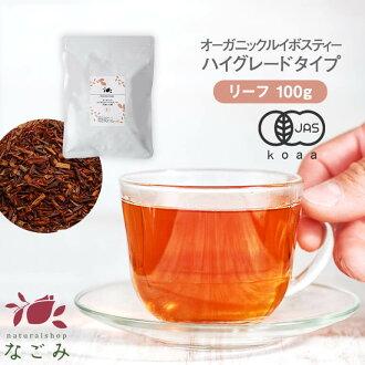 유기 JAS 유기농 루이보스 티 고급 잎 100g/