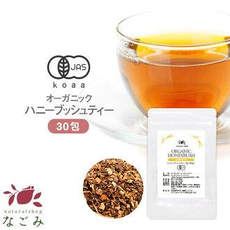 -有机 JAS 有机蜜茶袋茶 30 胶囊