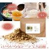 Kagoshima production golden ginger powder 70 g ginger | Ginger | Domestic powders |