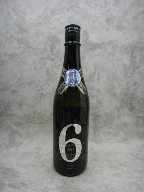 新政 NO.6(ナンバーシックス) X-type 純米大吟醸 740ml 生原酒(新政酒造)(秋田県 日本酒)
