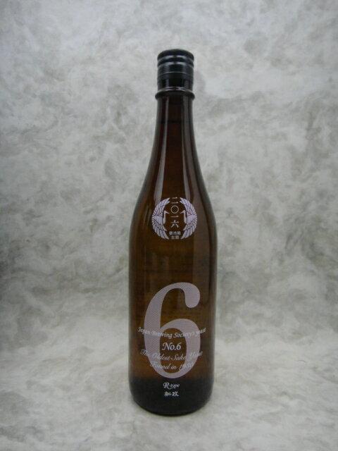 新政 NO.6(ナンバーシックス) R-type 特別純米酒740ml 生原酒【新政酒造】【秋田 日本酒】