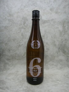 No.6 R-type [特別純米酒]