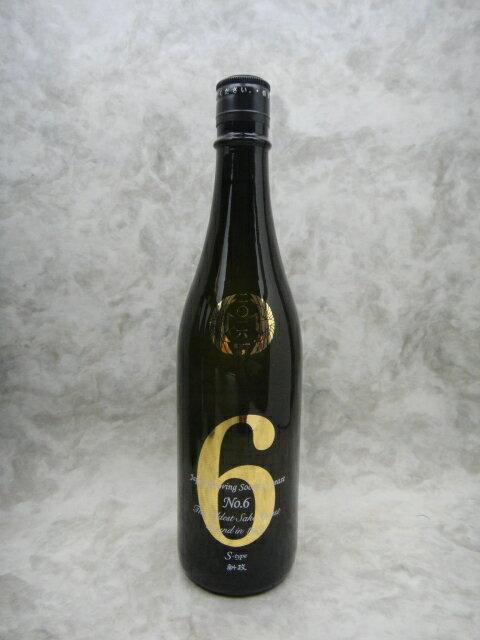 新政 NO.6(ナンバーシックス) S-type 純米吟醸 740ml【新政酒造】【秋田 日本酒】