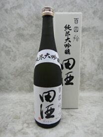 田酒 純米大吟醸 百四拾 日本酒 720ml 2019年5月詰