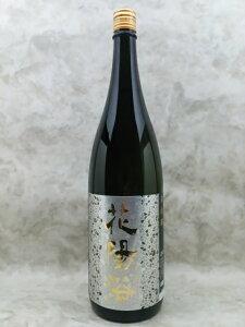 花陽浴 美山錦 純米大吟醸 無濾過生原酒 日本酒 1800ml 今季詰