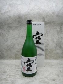 蓬莱泉 空 純米大吟醸 720ml 父の日 ギフト