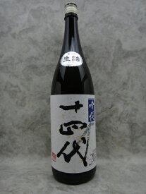 十四代 吟撰 播州山田錦 日本酒 1800ml 2019年詰